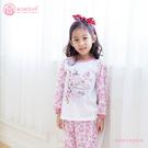 Minerva米諾娃 | 【粉嫩櫻花系列】長袖套裝 5~6號