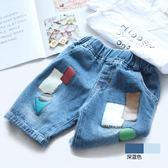 夏季薄款兒童寶寶休閒破洞外穿百搭牛仔短褲【洛麗的雜貨鋪】