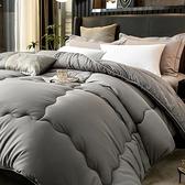 加厚保暖被子冬被宿舍單人學生秋季棉被四季通用被芯空調被