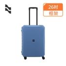 【LOJEL】26吋 VOJA 框架PP 行李箱 框架行李箱 (PP12-藍色)【威奇包仔通】