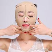 v臉帶 面部臉部帶v臉面罩雙下巴繃帶 機美容儀送按摩器滾輪 古梵希