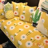 可愛沙發套罩純棉沙發墊通用清新田園防滑坐墊【倪醬小舖】