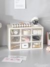 ins風學生宿舍九宮格收納盒9格手賬膠帶透明抽屜式桌面收納整理盒 黛尼時尚精品