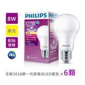 PHILIPS飛利浦 8W LED廣角燈泡 黃光 6入組