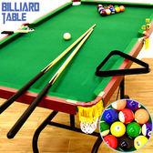 162X87活動折合撞球台(內含完整配件)折疊撞球桌撞球檯.打撞球桿球杆.摺疊遊戲台遊戲桌