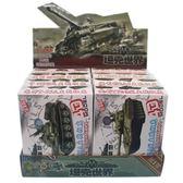 4D仿真坦克車模型 第一彈 MM0395(有八款)/一款入(促49) DIY坦克模型 戰車模型-鑫MM0395