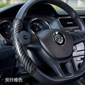 汽車助力器 汽車方向盤套助力球輔助轉向器通用把套汽車用品創意轉向助力器