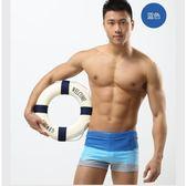 618好康又一發平角褲男士漸變泳褲游泳衣溫泉泳褲