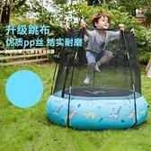 愛升兒童蹦床兒童家用室內蹦蹦床護網充氣式彈跳床跳跳床玩具【快速出貨】