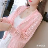 夏季防曬衣長袖女裝夏裝2020年新款韓版洋氣薄款百搭防曬開衫外套 FX8350 【夢幻家居】