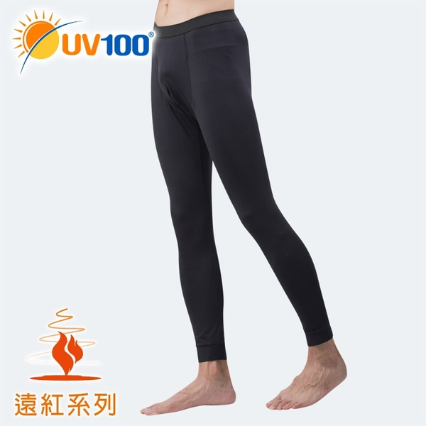 UV100 防曬 抗UV 遠紅-蓄熱保暖彈性貼身長褲-男