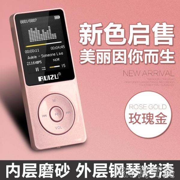 隨身聽 銳族X02按鍵mp3超薄mp4音樂播放器電子書P3有屏插卡mp JRM簡而美