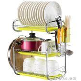 掛墻放碗的架子多功能三層碗架瀝水架家用收納架壁掛式廚房置物架 樂活生活館