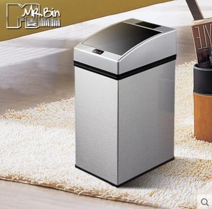 智能感應垃圾桶時尚家用創意衛生間客廳感應式自動電動筒(7L)