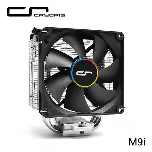 快睿 CRYORIG M9i intel專用 CPU散熱器 ★KOZ規範量身打造★