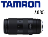 [EyE DC]TAMRON 100-400mm F/4.5-6.3 Di VC USD (A035) 公司貨 保固三年 (分12/24期0利率)