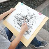 實心椴木畫板4k實木素描寫生初學家用A2建筑制圖板A3繪畫8k繪圖板