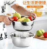 洗菜容器 家用不銹鋼盆圓形大號 加厚加深廚房料理打蛋和面瀝水洗菜盆套裝