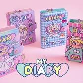 筆記本子小清新ins韓國粉色少女心A6網紅款手帳本套裝可愛創意兒童節禮『快速出貨』