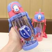 隨行杯 兒童背帶吸管杯便攜隨行塑料杯學生兒童幼兒園防摔水壺創意學飲杯