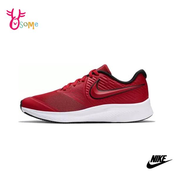 NIKE運動鞋 女鞋 STAR RUNNER 2 緩震 彈性支撐 慢跑鞋 跑步鞋 Q7126#紅色◆OSOME奧森鞋業