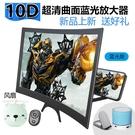 超清手機屏幕放大器超大投影看電視神器高清視頻放大藍光護眼 快速出貨