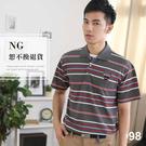 【大盤大】P27108 男 M-XL 短袖口袋上衣 薄款 橫條紋POLO衫 NG恕不退換 居家工作服 上班油漆