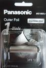 Panasonic 原廠刮鬍刀刀網 【WES9933】ES-512ˋES-514ˋES-518適用