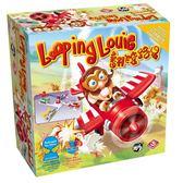 『高雄龐奇桌遊』 翻滾路易 2016 繁體中文版 Looping Louie 旋轉路易 ★正版桌上遊戲專賣店★