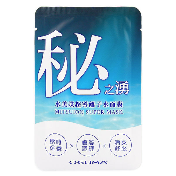 水美媒OGUMA 超導離子水面膜 單片 ◆86小舖 ◆