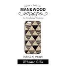 【G2 STORE】Man&Wood i...