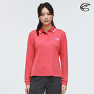 ADISI 女COOL鈦透氣速乾長袖POLO衫AL2011116 (S-2XL) / UPF50+ 抗紫外線 防曬 降溫