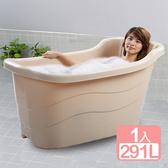 《真心良品》貴妃SPA加大型泡澡桶(市場最大)