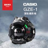 【32G】CASIO 卡西歐 GZE-1 G'z EYE G-SHOCK 概念 運動相機 分期零利率  保固18個月