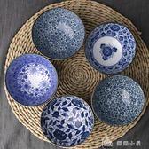 青花瓷碗餐具小碗陶瓷家用吃飯碗湯碗復古禮品碗 全館單件9折