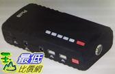 [COSCO代購] W120113 Philo 飛樂汽柴油救車行動電源(含液晶電瓶夾)