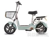 機車 電動車 新日電動車成人小型電瓶車48V男女代步車輕便電滑板車電動自行車 DF交換禮物