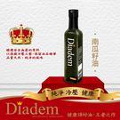 2019/09即期良品-【Diadem】南瓜籽油250ml