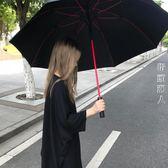 直立加大雨傘加固雙人男士大號個性原創創意潮流長柄 igo街頭潮人