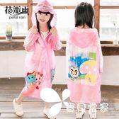 兒童雨衣女童男童幼兒園寶寶雨衣充氣帽檐書包位兒童雨披男