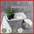 第3代無痕壁掛開放式置物架附掛勾 肥皂架 廚房浴室【KB03013】 i-Style居家生活