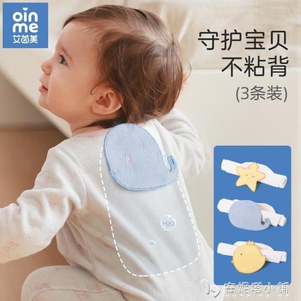 嬰兒童純棉吸汗巾幼兒園紗布隔汗巾寶寶全棉止汗中大童大號墊背巾「雙12購物節」