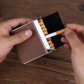 新款超薄煙盒20支裝創意不銹鋼便攜男女士個性翻蓋煙盒時尚煙包