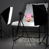 LED攝影棚燈套裝小型攝影燈 米蘭shoe