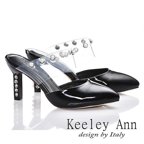 ★零碼出清★ Keeley Ann 伴娘首選~浪漫透明珍珠全真皮高跟鞋(黑色)