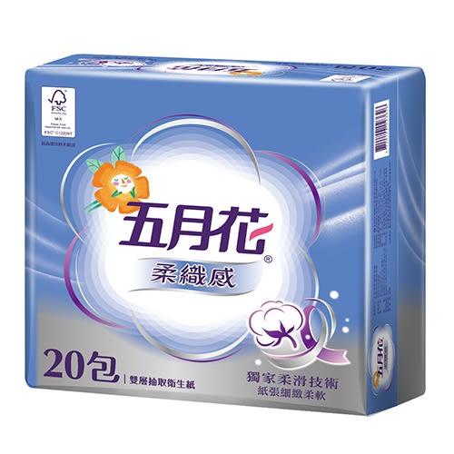 五月花 柔織感抽取式衛生紙100抽*20包【愛買】