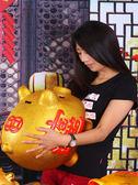 雙11限時優惠-陶瓷金豬儲蓄罐存錢罐儲錢罐超大號兒童成人擺件可愛創意開業禮物(50cm)