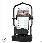 搖步器一起來捉妖手機計步器平安微信運動刷步神器走搖步數搖擺器 童趣潮品