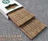 木質筷子無漆無蠟日式酒店家用紅木餐具吾本良品
