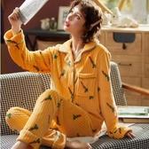 秋冬季珊瑚絨睡衣女冬長袖開衫保暖加厚甜美可愛法蘭絨家居服套裝 KV3884 【野之旅】